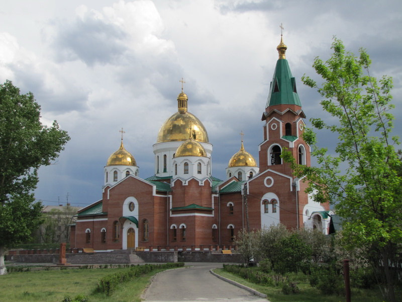 Русская Православная Церковь МП БаденБаден