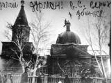 Bogorodice_Rogdestvo_old
